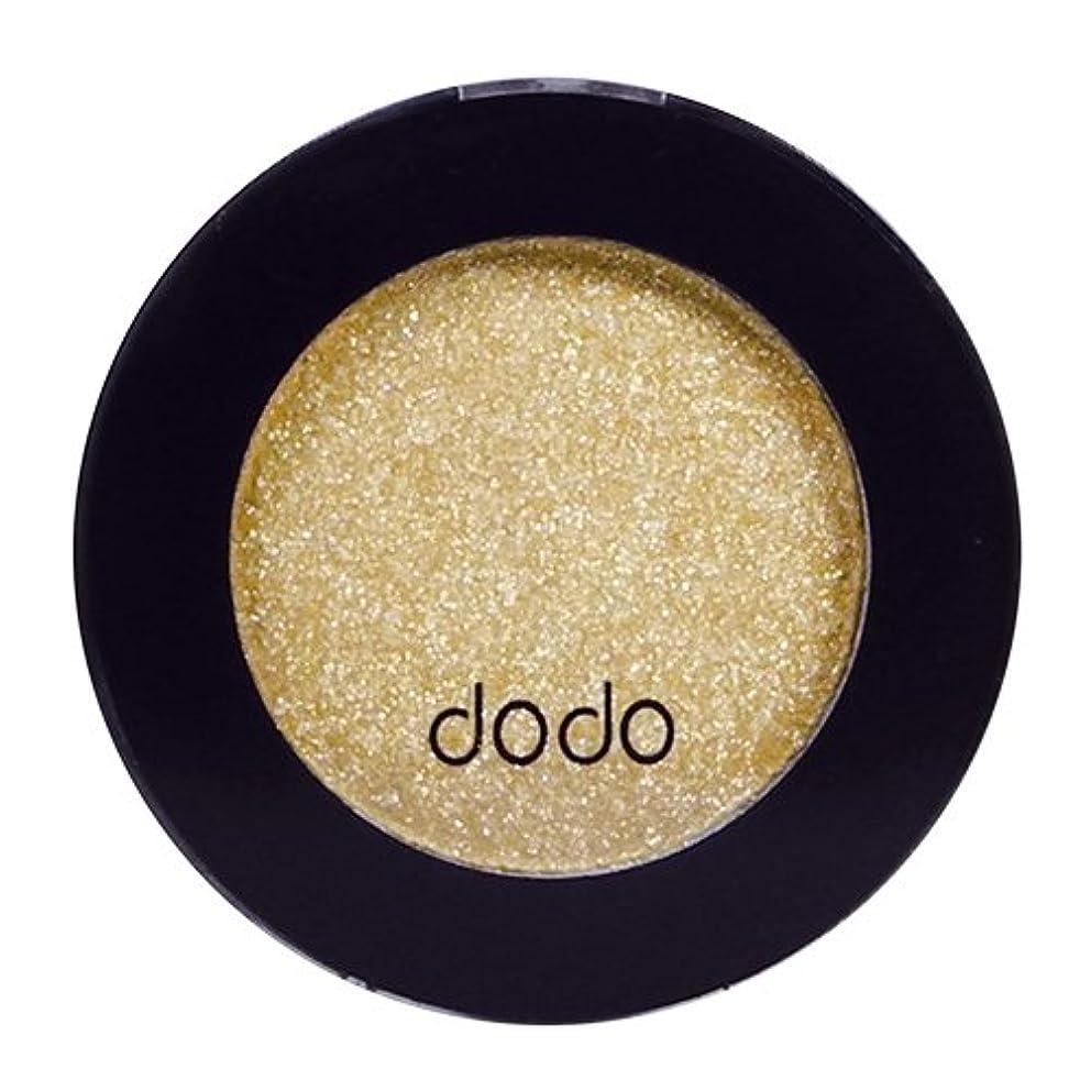 返済対称昼食dodo(ドド) アイシャドウ NO2 ゴールド (2g)