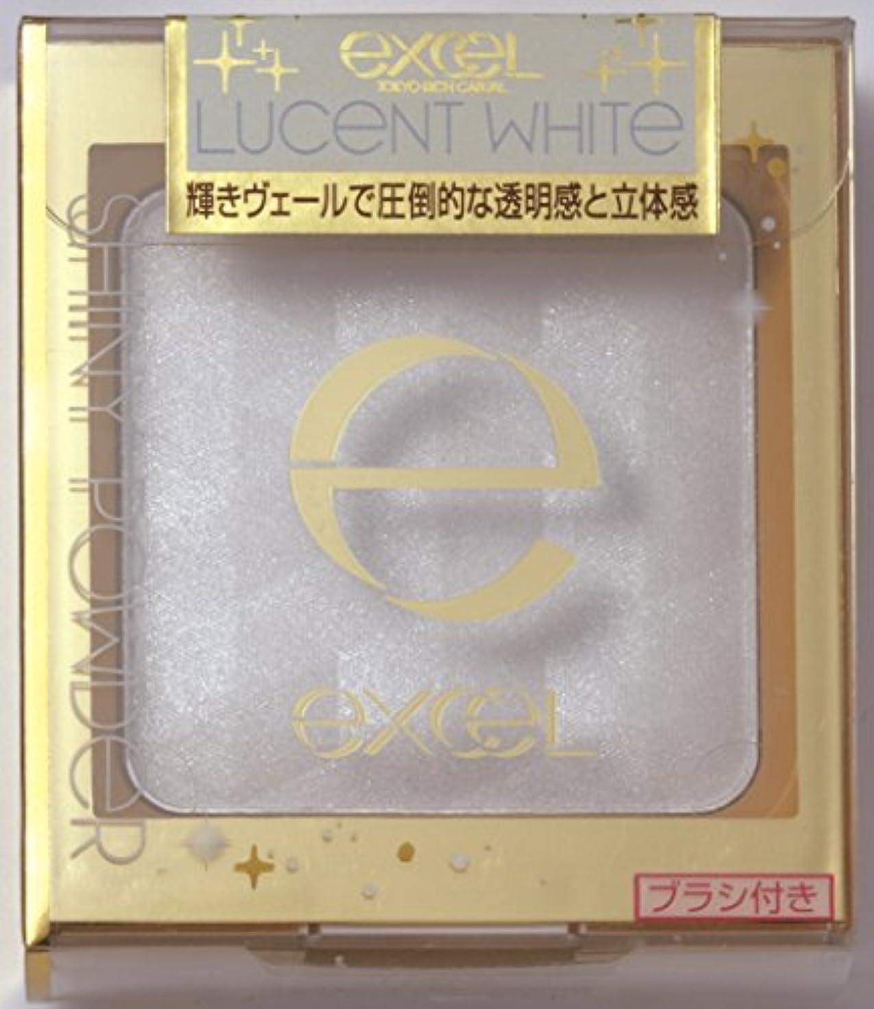 溢れんばかりの最小重要エクセル シャイニーパウダーN SN04 ルーセントホワイト 4.3g