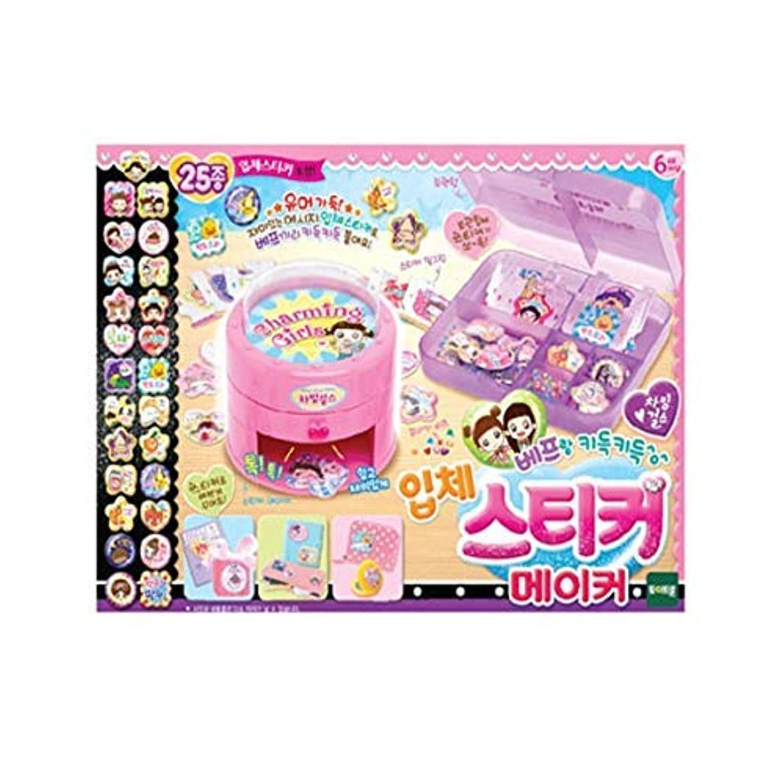 Toytron Charming Girls Stiker Maker with Best Friend 子供のおもちゃ [並行輸入品]