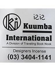 Kuumba(クンバ)『incense』(iSiS) (Regular size)
