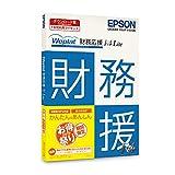 【旧商品】Weplat財務応援 R4 Lite   ダウンロード版   お得祭り2019キャンペーン商品