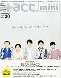 +act. mini (プラスアクトミニ) vol.30 (+act. 2015年 09月号 増刊)