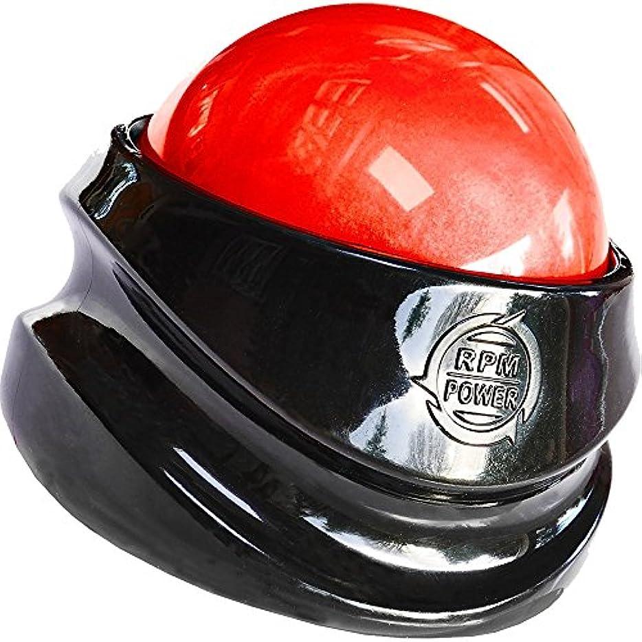 蒸し器美人海峡RPM Sports パワーローラー マッサージボール