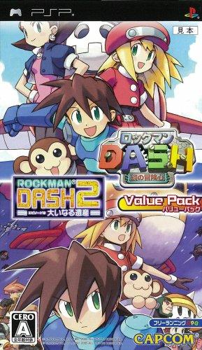 ロックマンDASH / ロックマンDASH2 バリューパック - PSP