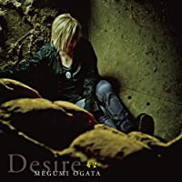 Desire -希望-