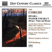 コルギ:歌劇「ディヴァラ - 水と血」