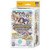 アイドルマスター シャイニーフェスタ アクセサリーセット for PSP