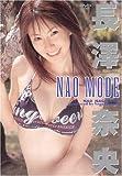 NAO MODE [DVD]