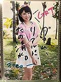 AKB48 清水麻璃亜 直筆 落書き 生写真 全国ツアー DVD 沖縄 チーム8 47の素敵な街へ