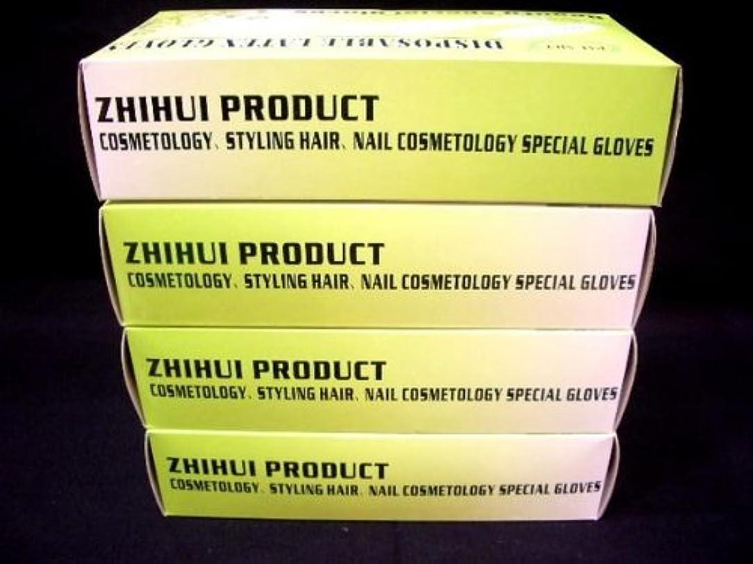コンバーチブルアシストファッション★ワケアリ業務用ビューティーグローブ4箱 400枚 Sサイズ