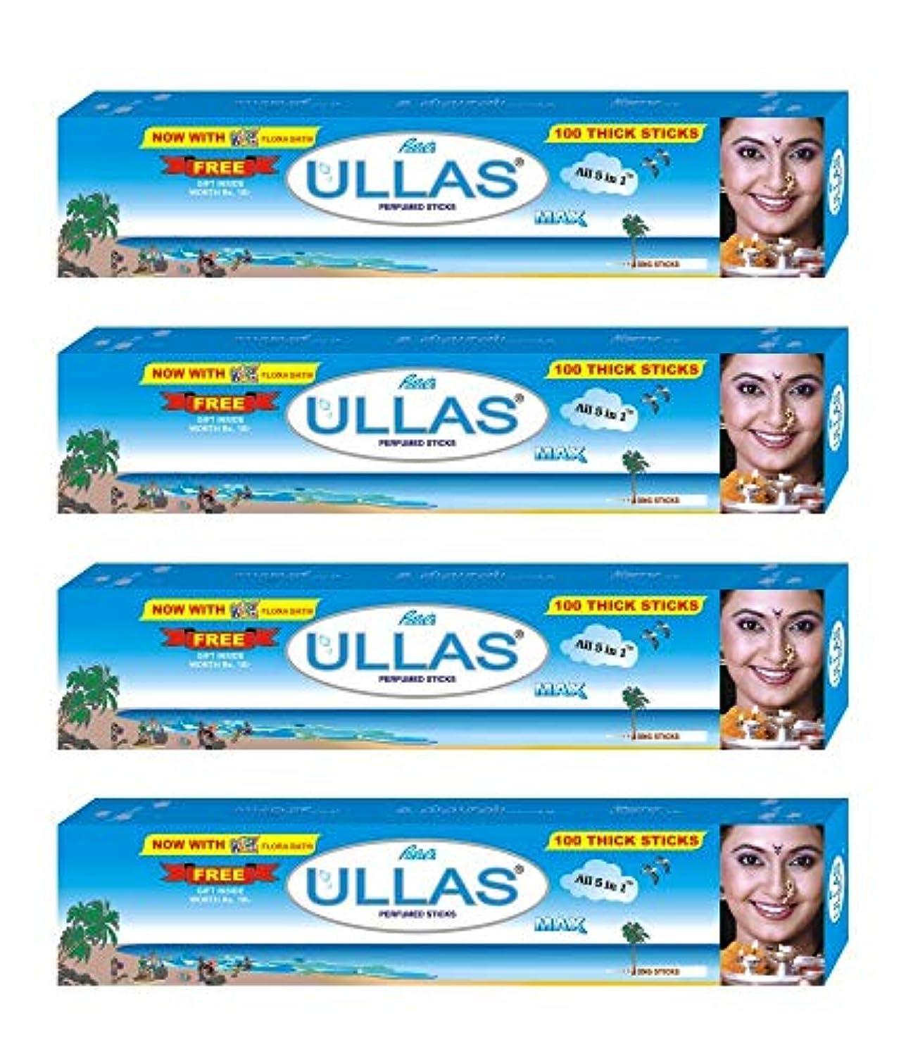 珍味安全でないフリッパーULLAS Max Incense Sticks 100 Box