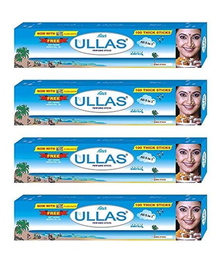 ケージ笑委任するULLAS Max Incense Sticks 100 Box