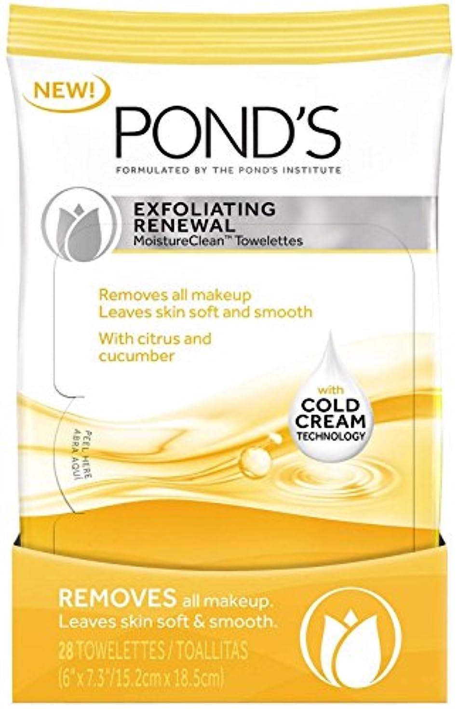 流用する蒸発する見積りWet Cleansing Towelettes Morning Refresh with Citrus & Cucumber