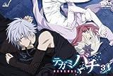 テガミバチ REVERSE 3【初回限定版】 [DVD]