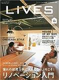 LiVES ( ライヴズ ) 2010年 04月号 [雑誌] VOL.50 画像