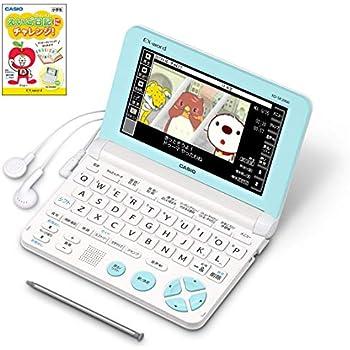 カシオ 電子辞書 エクスワード 小学生モデル XD-SK2805WE Amazonオリジナル特典付き