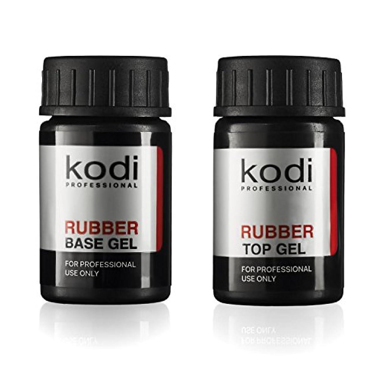 Kodi プロフェッショナルラバートップ&ベースジェルセット  14ml 0.49オンス 爪のソークオフとポリッシュ コートキット 長持ちするネイルレイヤー 使いやすい、無毒&無香料  LEDまたはUVランプの下で硬化