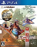 ケツイ Deathtiny ~絆地獄たち~ 【予約特典】64Pの設定資料集 付 - PS4