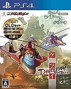 ケツイ Deathtiny ~絆地獄たち~ [予約特典]64Pの設定資料集 付 - PS4