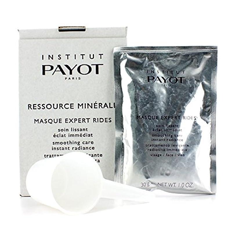 サーバ行動染料パイヨ リソース ミネラル マスク エクスパート リ度(サロンサイズ) 5x30g/1oz並行輸入品