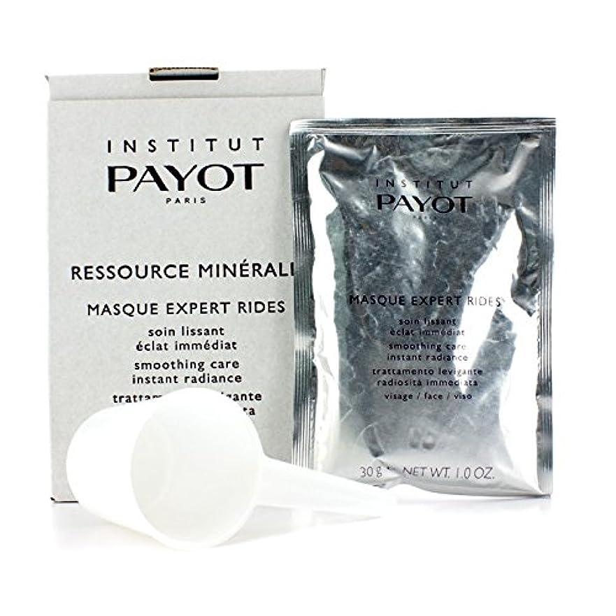 提唱するスロー緩むパイヨ リソース ミネラル マスク エクスパート リ度(サロンサイズ) 5x30g/1oz並行輸入品