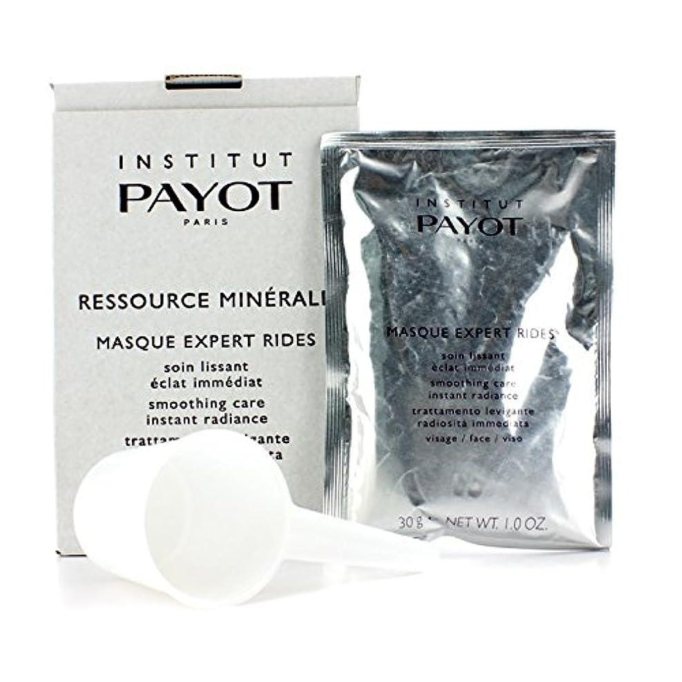 カプセルなだめる絶対にパイヨ リソース ミネラル マスク エクスパート リ度(サロンサイズ) 5x30g/1oz並行輸入品