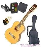 【入門3点セット付き】 Aria ( アリア ) A-20-48 mini classic guitar ミニクラシックギター 弦長480mm