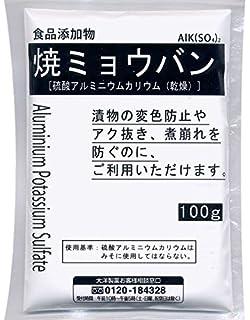 Amazon.co.jp:ミョウバン末 2.5...