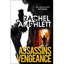 Assassins Vengeance: A gripping spy thriller (English Spy Mysteries Book 2)