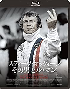 スティーヴ・マックィーン その男とル・マン [Blu-ray]