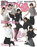 ダンススクエア vol.44 [COVER:IMPACTors] (HINODE MOOK 622)