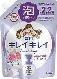 Kirei Kirei Anti-Bacterial Foaming Hand Soap 450ml Refill - Floral Fantasia,Multi-colored