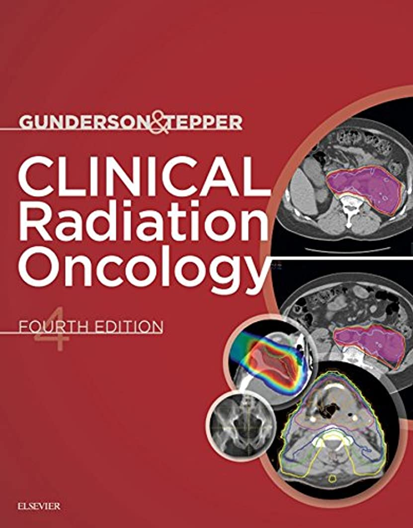 構成ワット競争Clinical Radiation Oncology E-Book (English Edition)