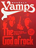 Monthly Vamps vol.07 (SONY MAGAZINES ANNEX 第 491号)