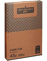 【Amazon.co.jp 限定】 Kuras 半透明ごみ袋 45L 100枚