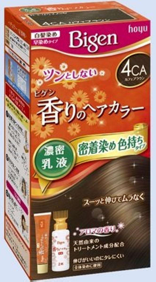 ヒューズ小数かんがいビゲン 香りのヘアカラー 乳液 4CA カフェブラウン × 10個セット