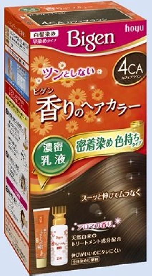 主観的君主制はちみつビゲン 香りのヘアカラー 乳液 4CA カフェブラウン × 10個セット