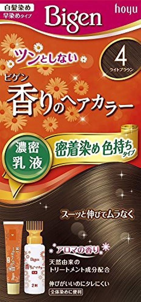 トレイ人道的約設定ホーユー ビゲン香りのヘアカラー乳液4 (ライトブラウン) 40g+60mL ×6個