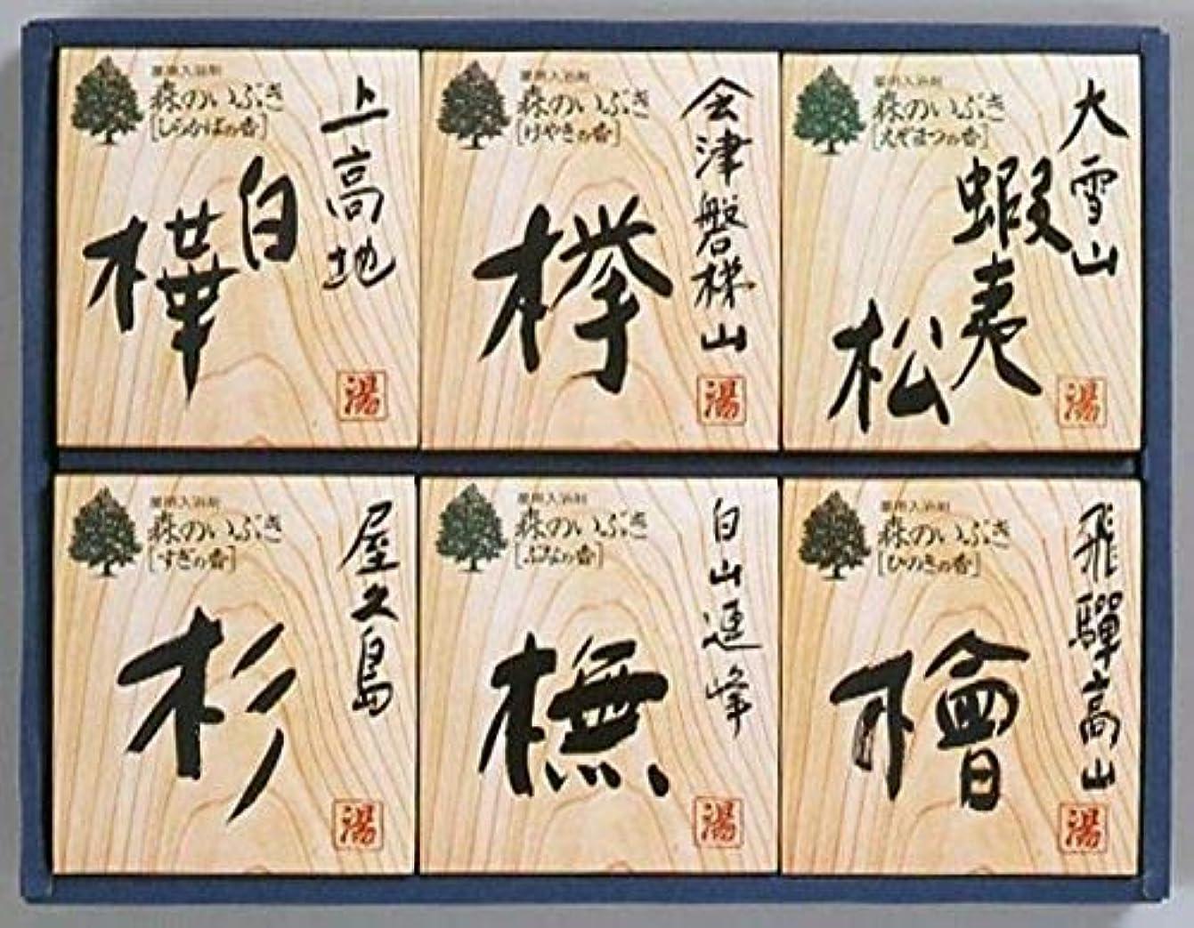 顕現菊不利森のいぶきギフトセット HMI20 [医薬部外品]