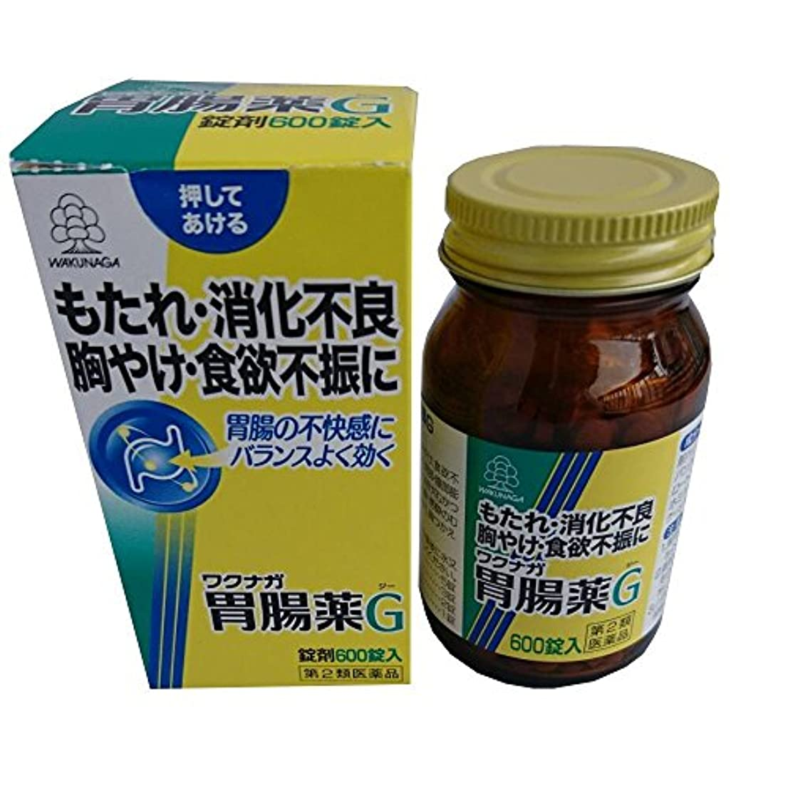 ヨーグルト残りアルバニー【第2類医薬品】ワクナガ 胃腸薬G 600錠 ×2