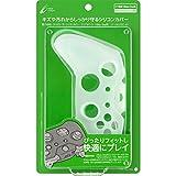 CYBER ・ コントローラーシリコンカバー ( Xbox One 用) クリアホワイト