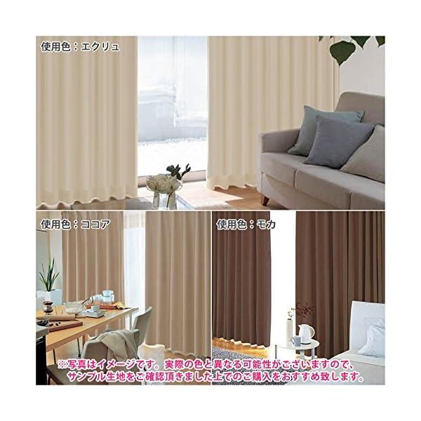 日本製 短納期【40色×140サイズから選べる...の紹介画像8