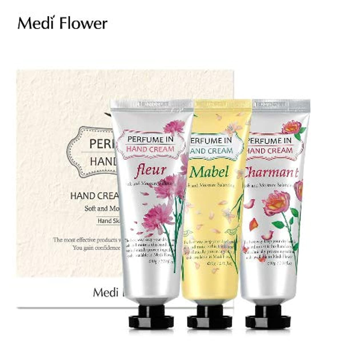 構造的ショッピングセンター内向き[MediFlower] パフュームインハンドクリーム?スペシャルセット 80g x 3個セット / Perfume Hand Cream Specail Set