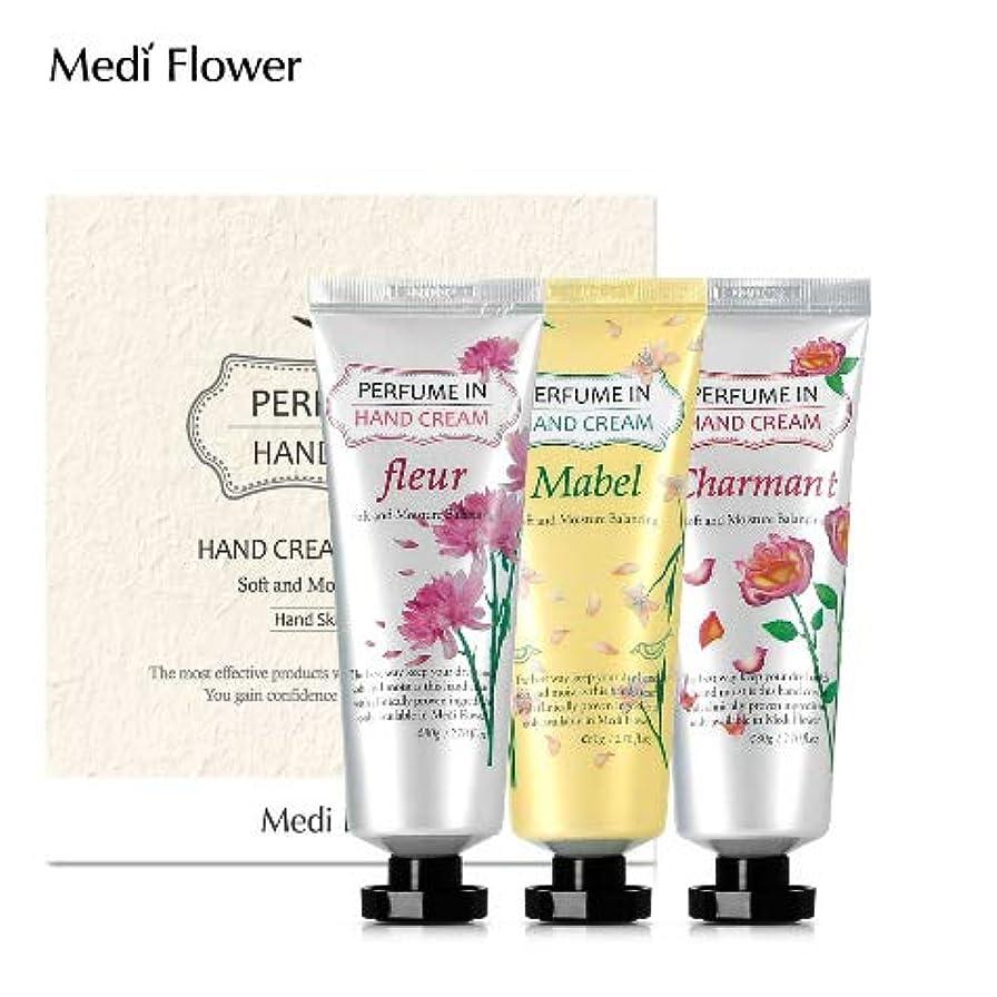 冊子野望すすり泣き[MediFlower] パフュームインハンドクリーム?スペシャルセット 80g x 3個セット / Perfume Hand Cream Specail Set