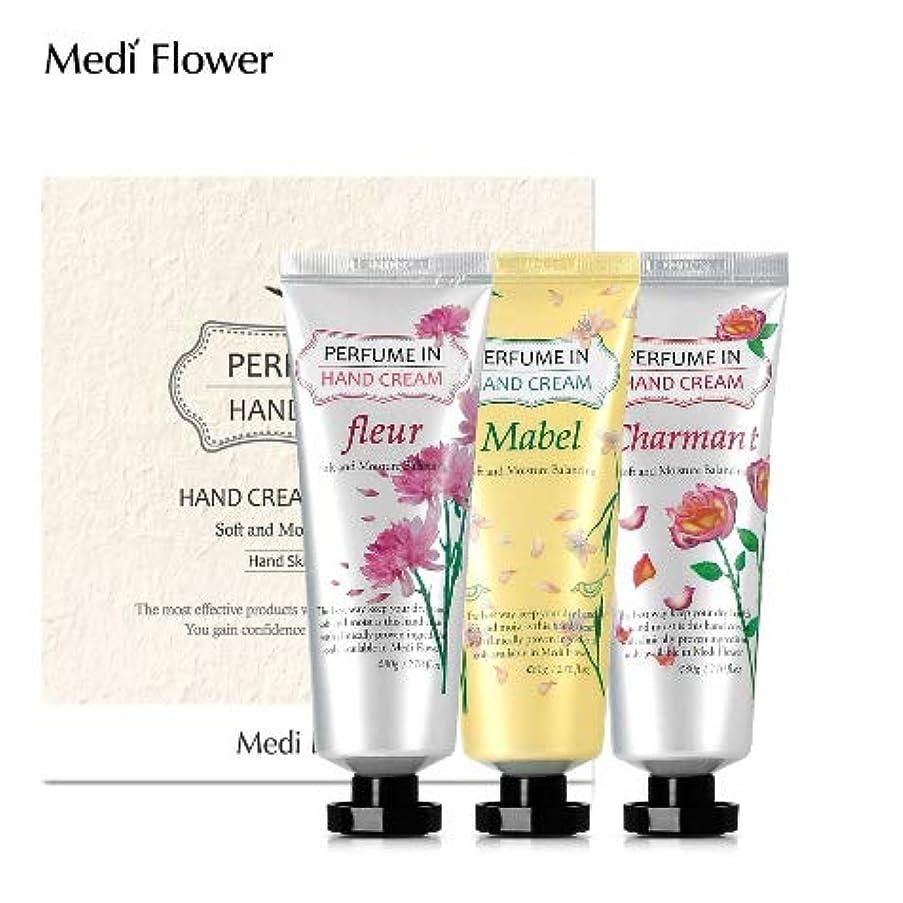 飛行機飢えたトランペット[MediFlower] パフュームインハンドクリーム?スペシャルセット 80g x 3個セット / Perfume Hand Cream Specail Set