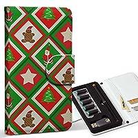 スマコレ ploom TECH プルームテック 専用 レザーケース 手帳型 タバコ ケース カバー 合皮 ケース カバー 収納 プルームケース デザイン 革 ラブリー クリスマス 模様 サンタ 004884