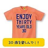 お誕生日 Tシャツ 30歳のお誕生日に ENJOY 30歳 Tシャツ M サーモンピンク