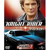 ナイトライダー シーズン2:disc1~3 [DVD]