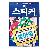 [韓国文房具] NAMCHINI ナムチニ ハングル シール 13枚 セット B ステッカー