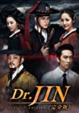 Dr.JIN<完全版>DVD BOX2[DVD]